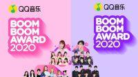 BOOM BOOM AWARD 2020 Umumkan Line Up Artis, Ada SNH48 Hingga R1SE!