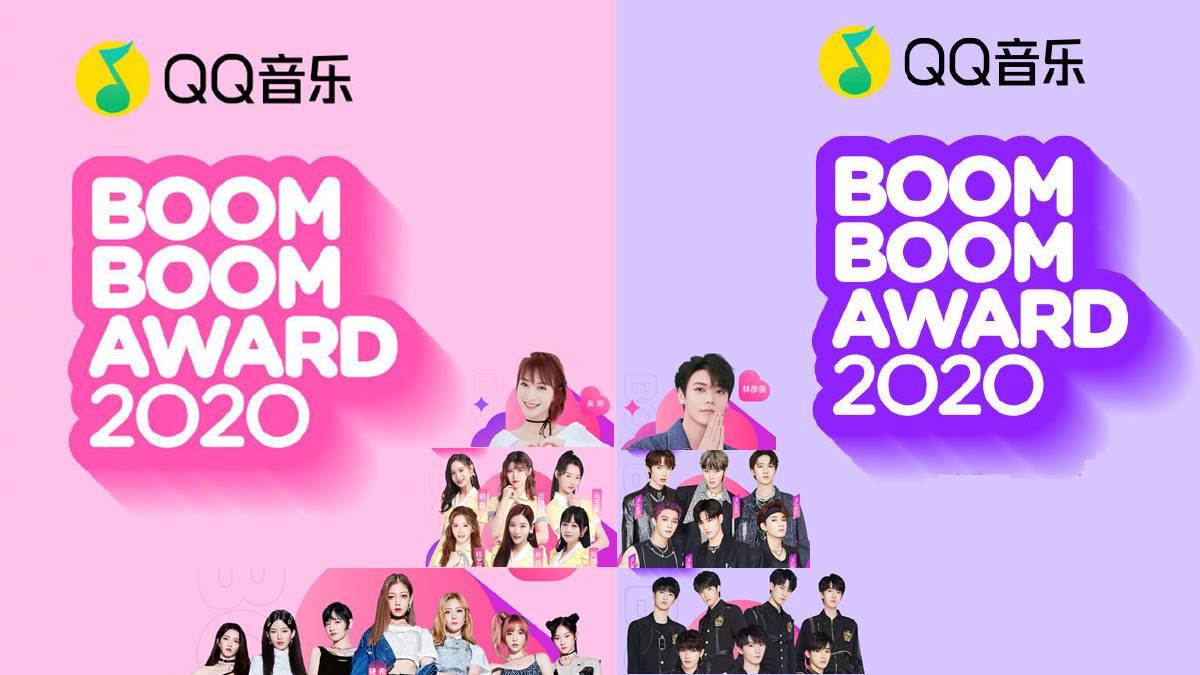 Boom Boom Award 2020