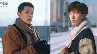 Fan Chengcheng dan Wang Anyu Bikin Netizen Gemas Saat Syuting Drama