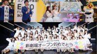 HKT48 Rayakan Pembukaan Perdana Teater Baru