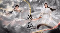 Sutradara Drama 'Immortality' Unggah Foto Siluet Arthur Chen dan Luo Yunxi, Kode Bakal Tayang?