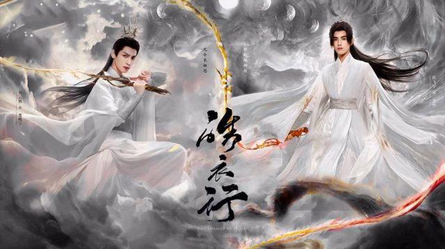 drama china Hao Yixing Immortality drama