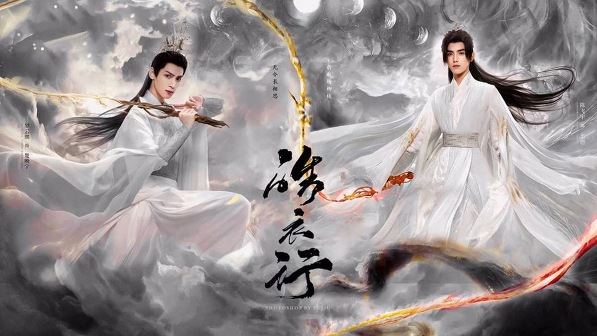 drama china Hao Yixing Immortality drama