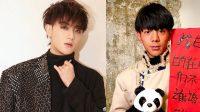 Huang Zitao akan Cari Ding Zhen Remaja yang Kini Tengah Viral