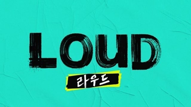 JYP P Nation LOUND