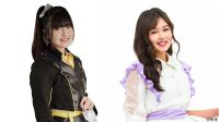 Aly dan Sela Dikabarkan Telah Mengajukan Pengunduran Diri dari MNL48