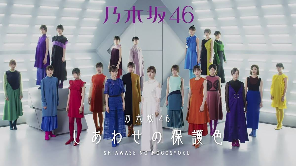 Nogizaka46 Shiawase no Hogosyoku