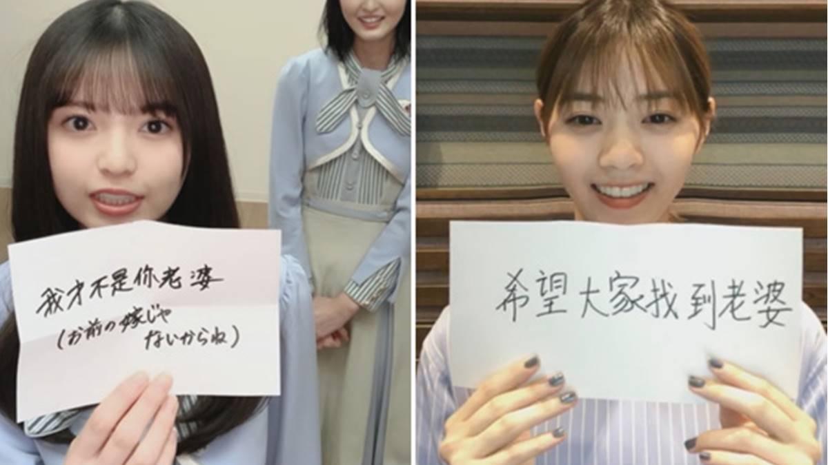 Nogizaka46 Single Day Hari Jomblo