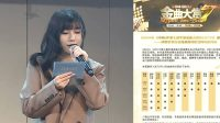 SNH48 7th Request Time Ungkap Hasil Sementara Pertama
