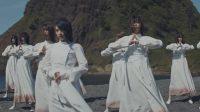 Sakurazaka46 Perkenalkan Identitas Baru dalam MV Debut 'Nobody's Fault'
