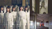 "Sakurazaka46 ""Nobody's Fault"" Dianggap Netizen Punya 'Vibe' Bak Film Pengabdi Setan"