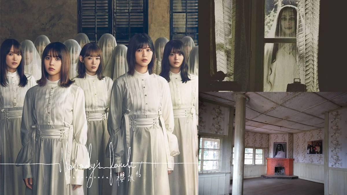 Sakurazaka46 Nobody's Fault cover album pengabdi setan