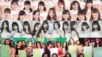 Berikut Sister Grup JKT48 dari 48 GROUP yang Telah Dibubarkan