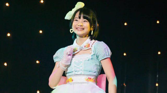 Tsutsui Riko eks HKT48