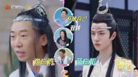 Yang Di Cosplay Jadi Lan Wangji The Untamed, Begini Komentar Netizen