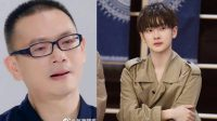 Perusahaan Ayah Zhou Zhennan Eks R1SE Punya Eksekusi Hutang Hingga 78 Miliar