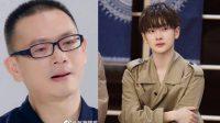 Punya Hutang, Ayah Zhou Zhennan R1SE Dapat Pembatasan Konsumsi Tinggi