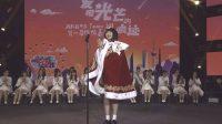 Berikut Hasil Akhir AKB48 Team SH 5th Single Senbatsu General Election