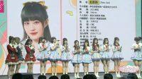 BEJ48 Umumkan 9 Member Baru Generasi Sembilan, Yuk Kenalan Sama Mereka!