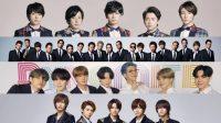 10 Boy Grup Paling Populer di Jepang Menurut LINE