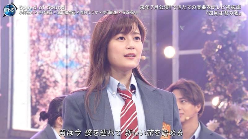 ikuta erika nogizaka46