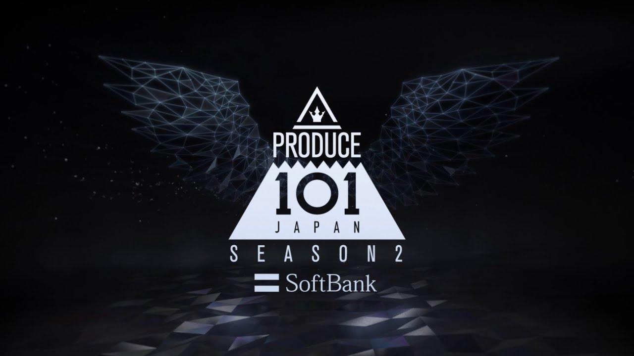Produce101 Japan Season 2