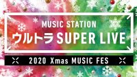 music station ultra super live 2020
