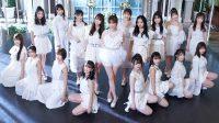 Kalahkan TWICE, Single Baru NMB48 Puncaki Chart Penjualan Single Harian ORICON