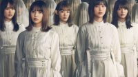 Rilis Cover Single Debut, Sakurazaka46 mendapat Kritikan dari Netizen