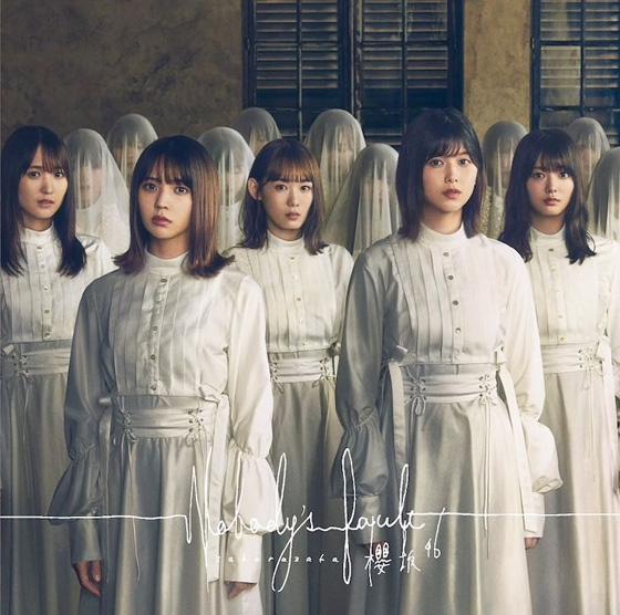 "Sakurazaka46 1st Single ""Nobody's Fault"" Cover Type B"