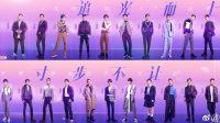 Acara Survival 'Shine! Super Brothers' Ungkap 21 Artis Pria yang Berpartisipasi
