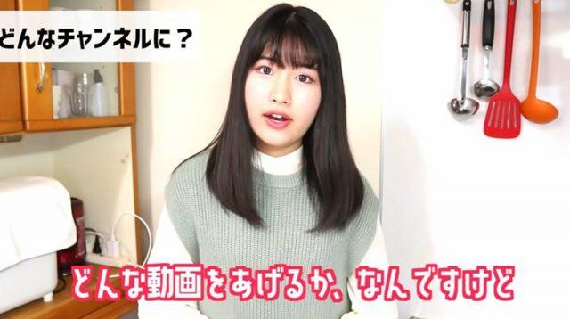 takahashi Sayaka akb48