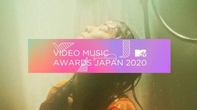 video music awards japan 2020 mtv vmaj