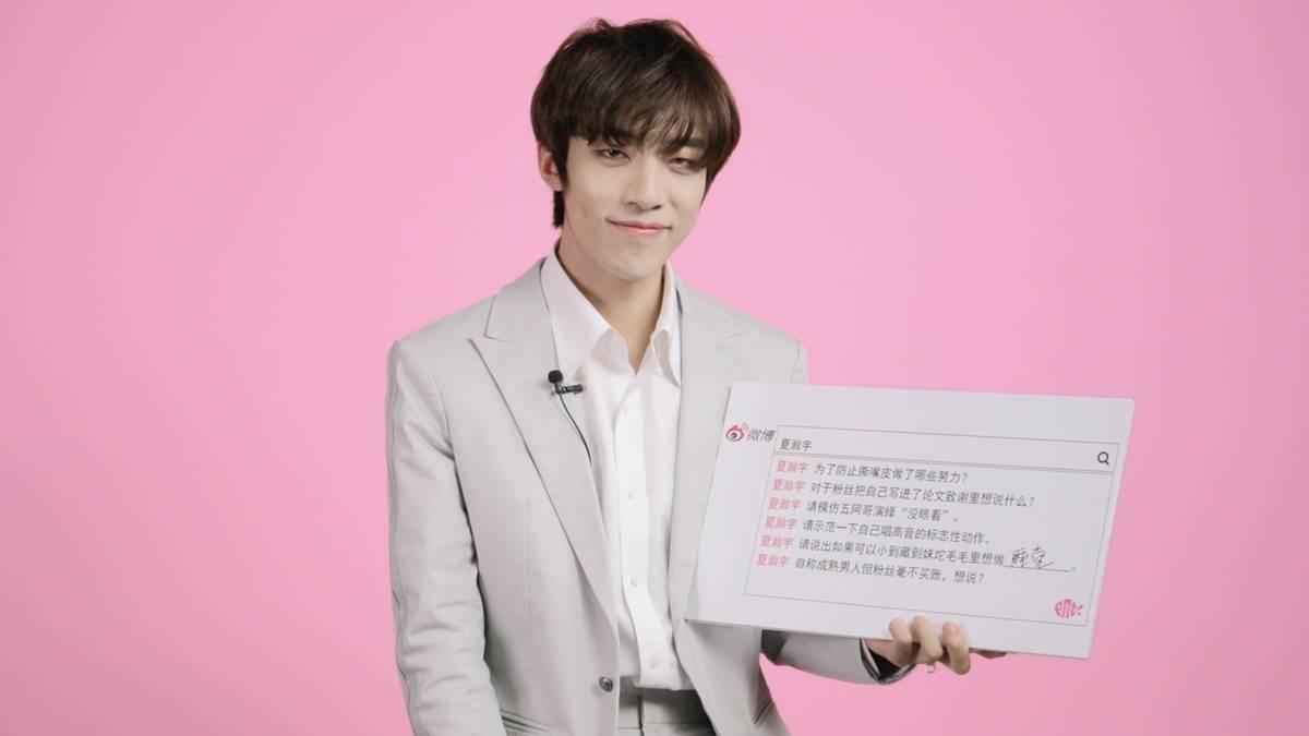 xia Hanyu