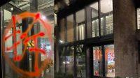 Kantor Yuehua Entertainment di China Jadi Korban Vandalisme