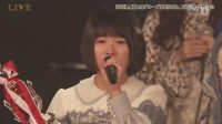 Ikeda Yura (Winner 3rd AKB48 Group No.1 Singing Competition 2020)