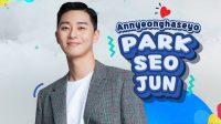 Blibli Marketplace Indonesia Ingin Buat Iklan Ramadhan 2021 dengan Park Seo Joon