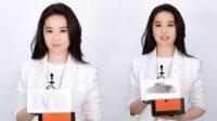 Liu Yifei Disorot Karena Terlihat Lebih Gemuk
