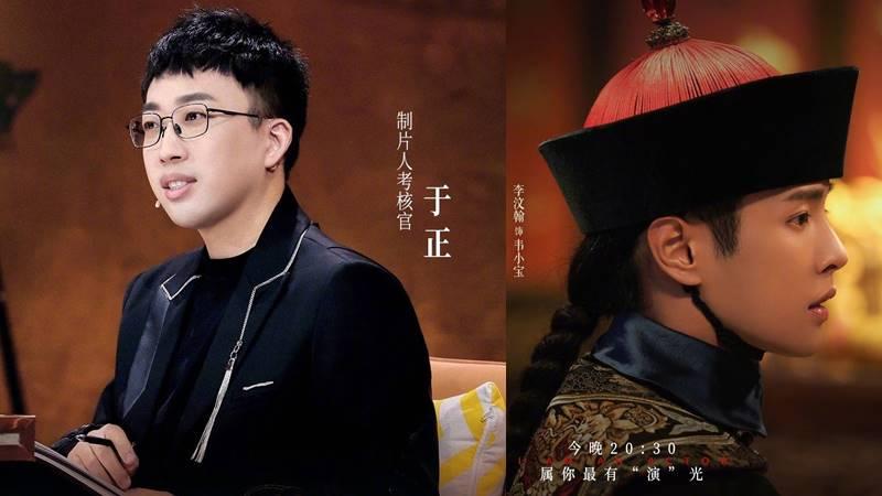 Li Wenhan Yu Zheng issue