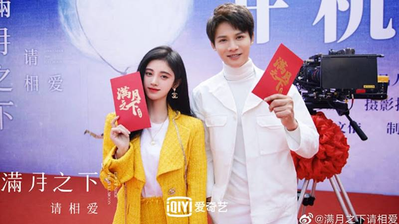 Love Under the Full Moon ju jingyi dan zheng yecheng