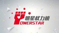 Powerstar Ungkap Selebriti Paling Populer di China Bulan November 2020