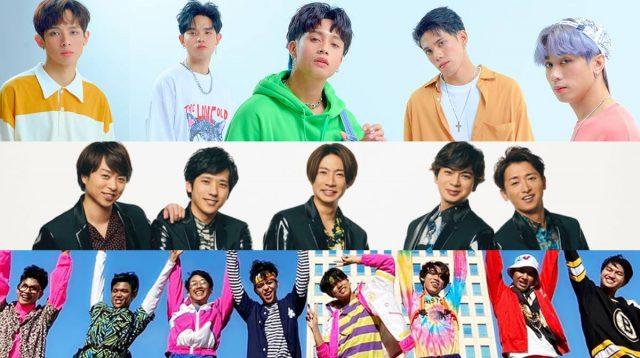 SB19 Arashi UN1TY TOP MTV request