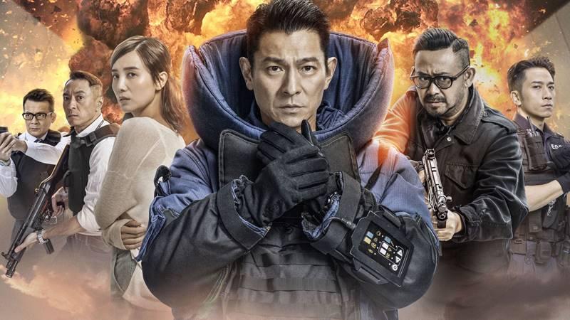Shock Wave 2 chinese hongkong movie