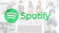 Spotify: Peringkat Artis dan Lagu Jepang Paling Banyak Diputar di Luar Negeri Tahun 2020