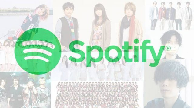 Spotify JPOP