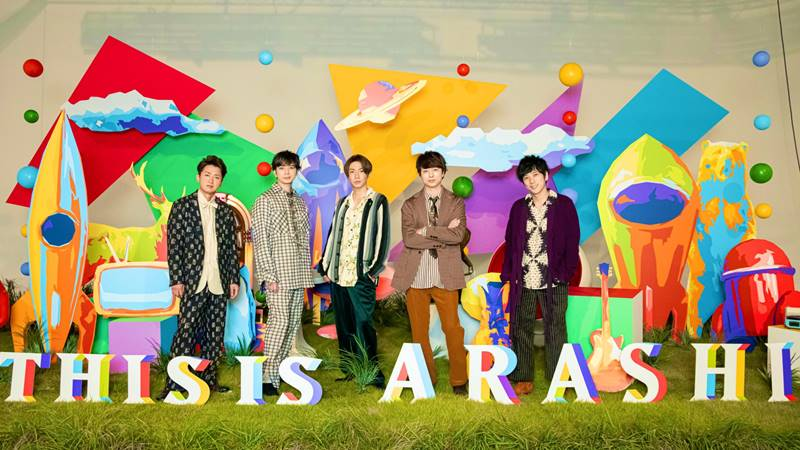 This is Arashi