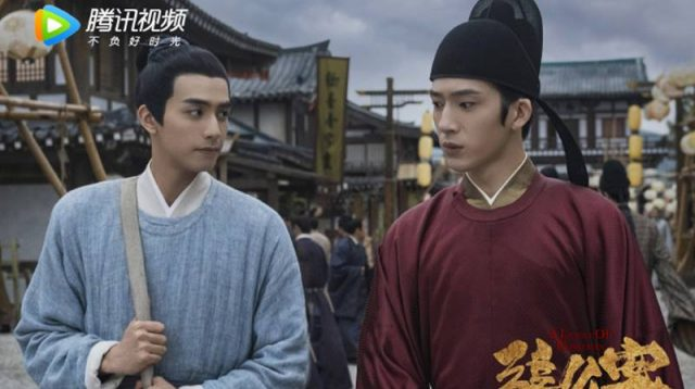 a league of nobleman chinese drama