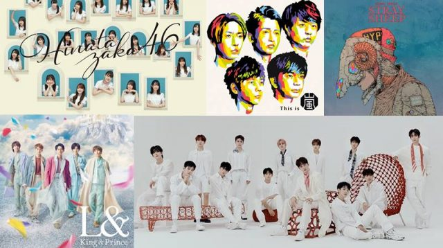 album musik jepang terbaik 2020