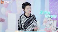 Amber Kuo Bantah Terlibat Proyek Drama Baru dengan Luhan