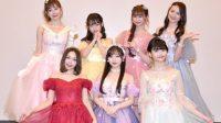 Ange et Folletta Grup Bentukan Watanabe Miyuki Eks NMB48 Punya Lagu Perdana